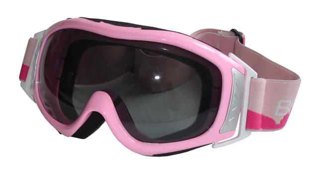 brýle lyžařské BROTHER dámské B255 růžové