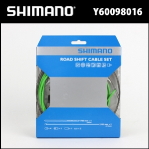 bowdeny+lanka Shimano SP41 set zelený