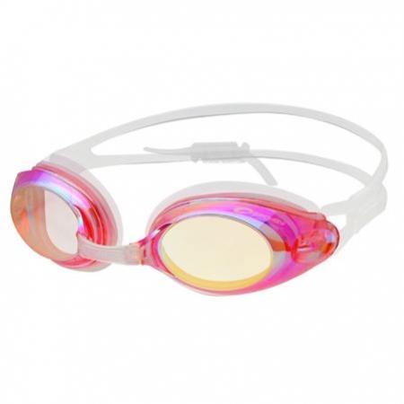 brýle Spokey KAYODE závodní růžové