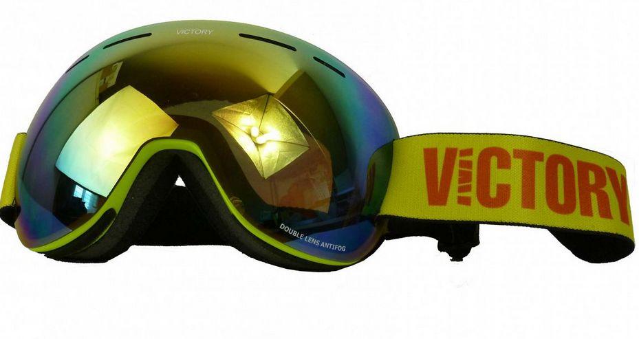 brýle lyžařské Ski/SNB VICTORY V615A žluté