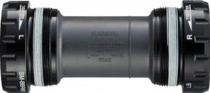 misky středové Shimano 6800 BSA original balení